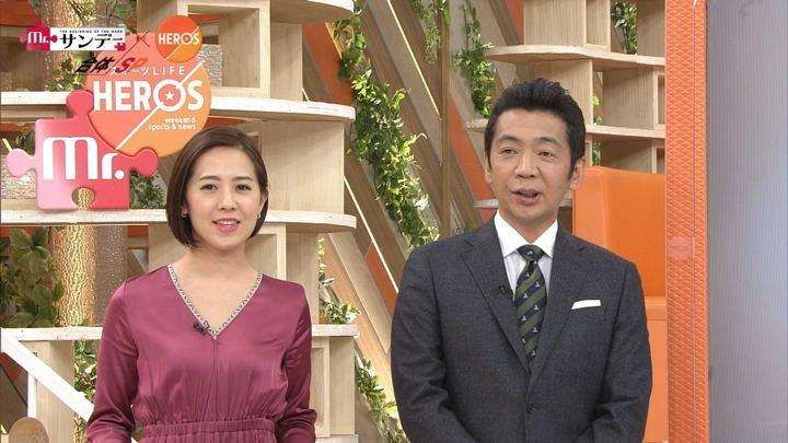 2017年10月01日椿原慶子の画像03枚目