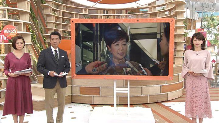 2017年10月01日椿原慶子の画像05枚目