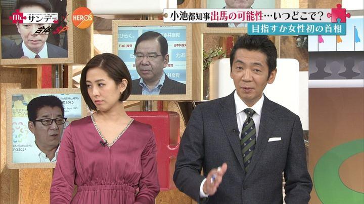 2017年10月01日椿原慶子の画像06枚目