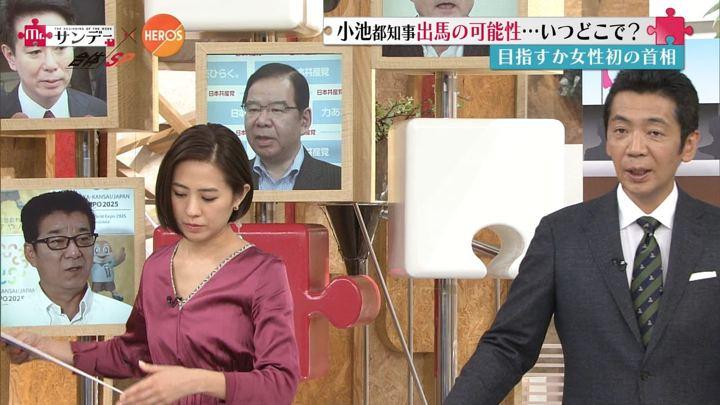 2017年10月01日椿原慶子の画像08枚目