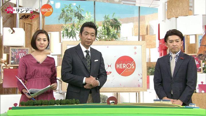 2017年10月01日椿原慶子の画像15枚目