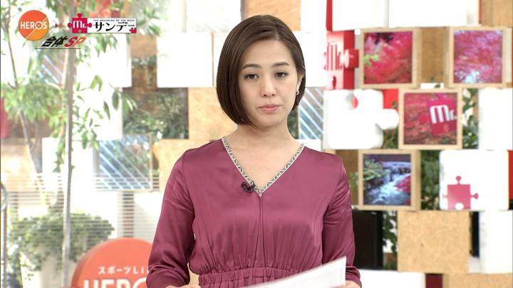 2017年10月01日椿原慶子の画像24枚目