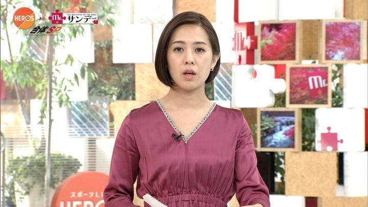 2017年10月01日椿原慶子の画像26枚目