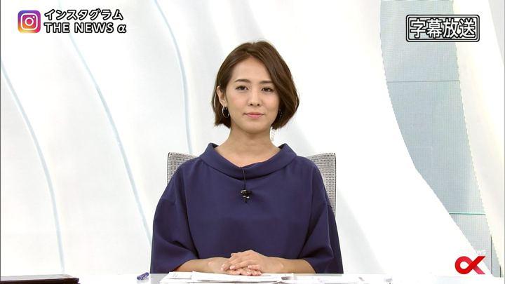 2017年10月03日椿原慶子の画像01枚目