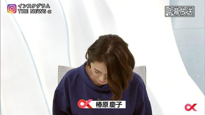 2017年10月03日椿原慶子の画像02枚目
