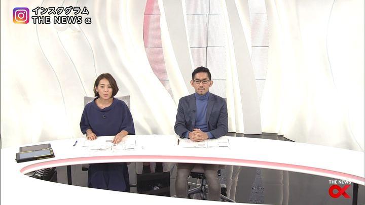 2017年10月03日椿原慶子の画像04枚目