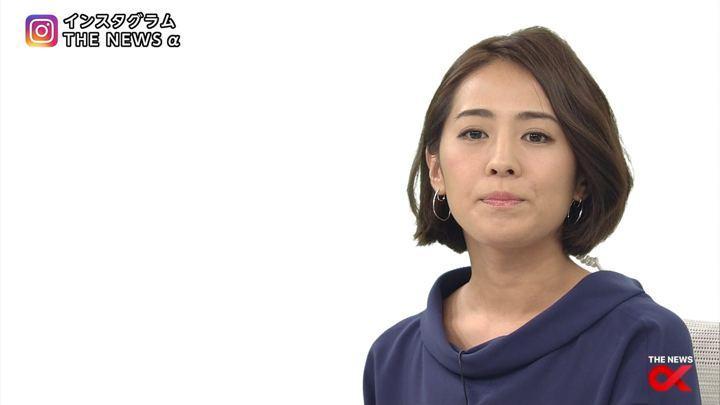 2017年10月03日椿原慶子の画像05枚目
