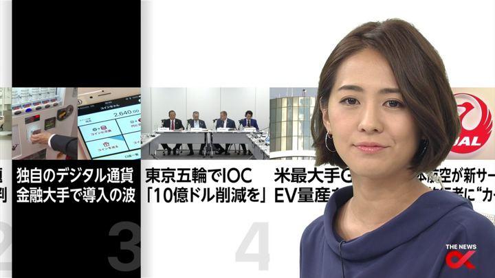 2017年10月03日椿原慶子の画像10枚目