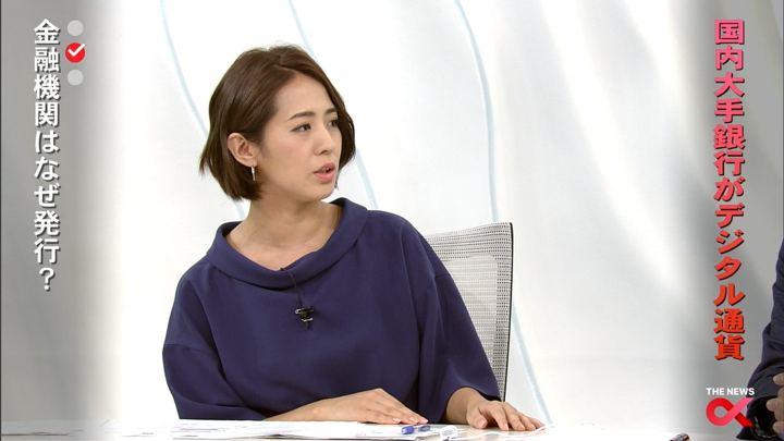 2017年10月03日椿原慶子の画像13枚目