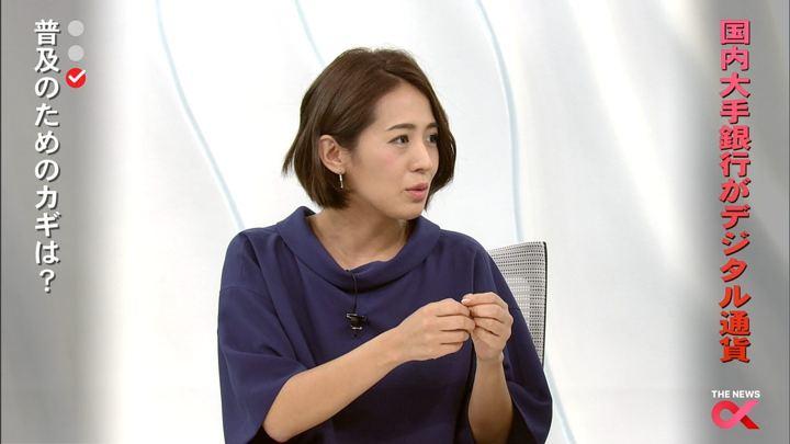 2017年10月03日椿原慶子の画像14枚目