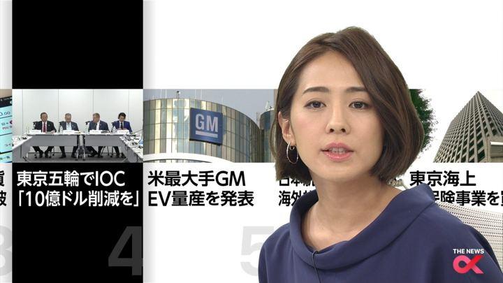 2017年10月03日椿原慶子の画像19枚目