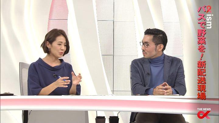 2017年10月03日椿原慶子の画像29枚目