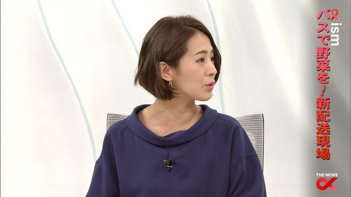 2017年10月03日椿原慶子の画像30枚目