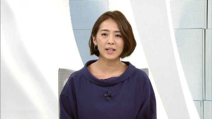 2017年10月03日椿原慶子の画像33枚目