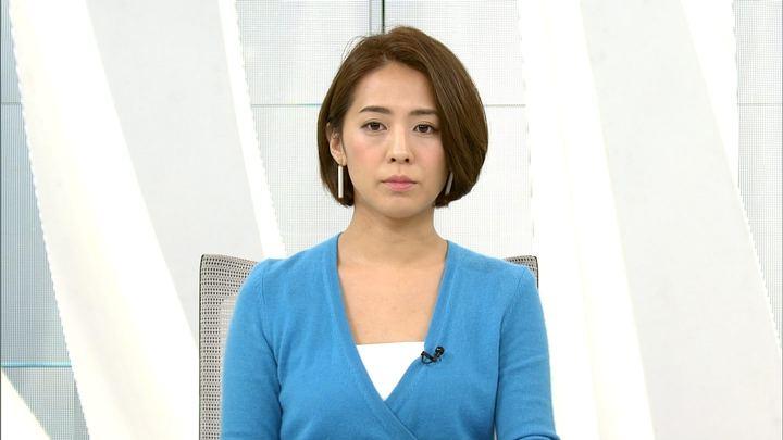 2017年10月04日椿原慶子の画像01枚目