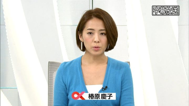 2017年10月04日椿原慶子の画像02枚目
