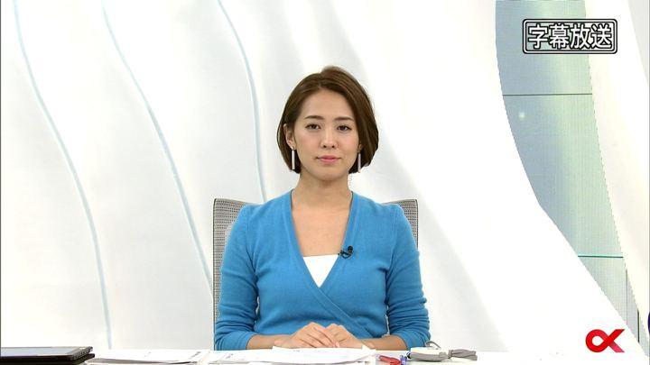 2017年10月04日椿原慶子の画像05枚目