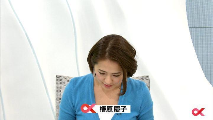 2017年10月04日椿原慶子の画像06枚目