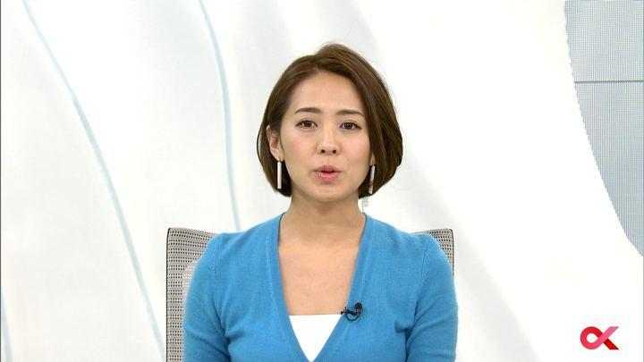 2017年10月04日椿原慶子の画像07枚目