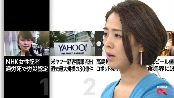 2017年10月04日椿原慶子の画像13枚目