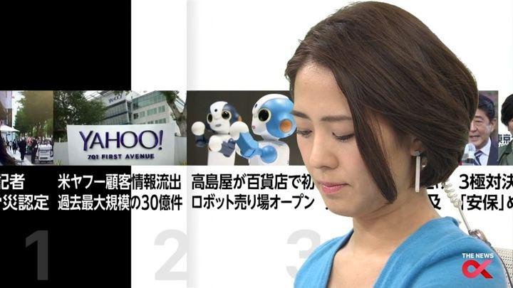 2017年10月04日椿原慶子の画像14枚目