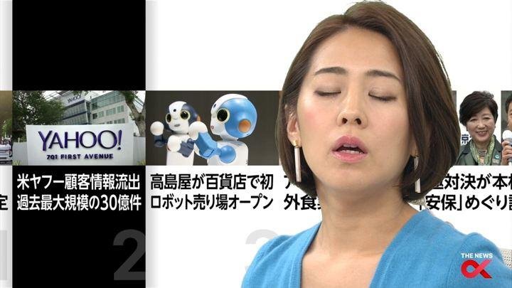 2017年10月04日椿原慶子の画像16枚目