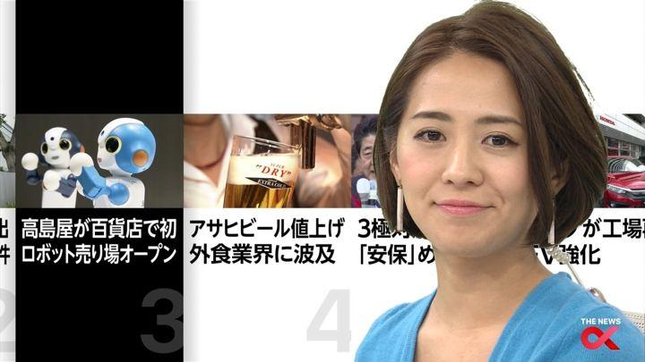 2017年10月04日椿原慶子の画像18枚目