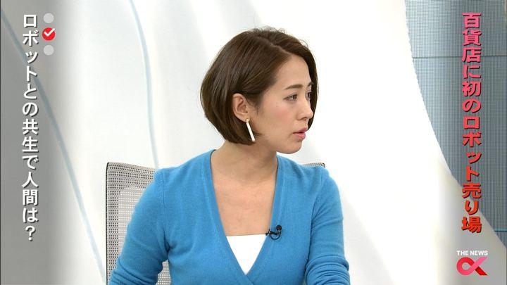 2017年10月04日椿原慶子の画像19枚目