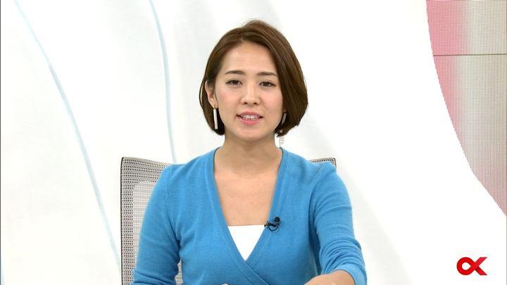 2017年10月04日椿原慶子の画像25枚目