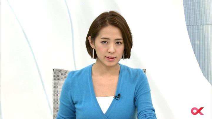 2017年10月04日椿原慶子の画像30枚目