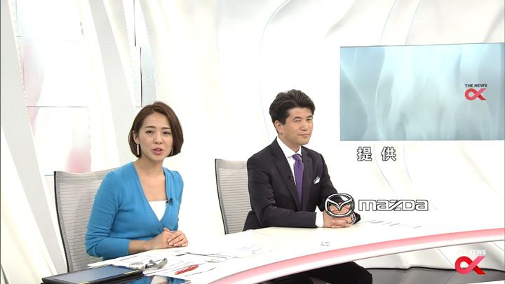 2017年10月04日椿原慶子の画像32枚目