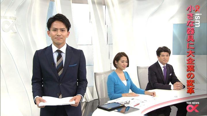 2017年10月04日椿原慶子の画像33枚目