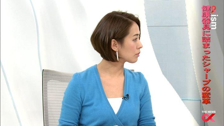 2017年10月04日椿原慶子の画像34枚目