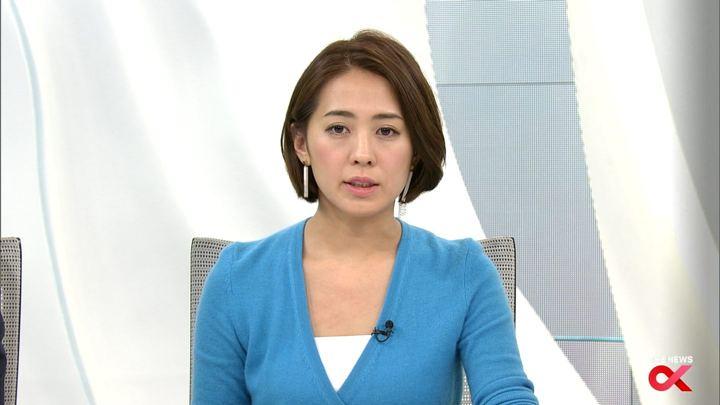 2017年10月04日椿原慶子の画像36枚目
