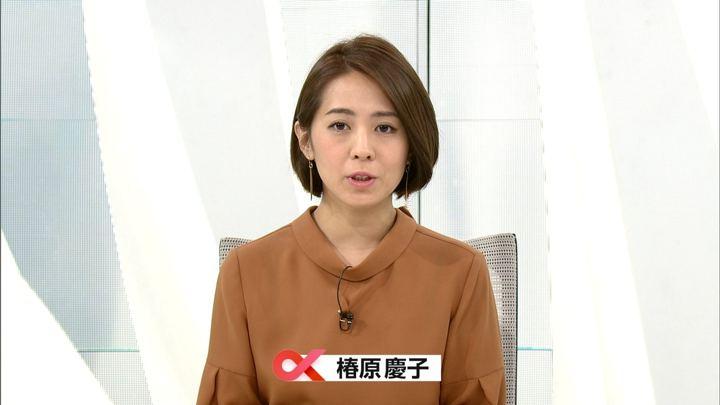 2017年10月05日椿原慶子の画像01枚目