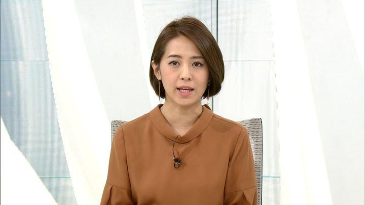 2017年10月05日椿原慶子の画像02枚目