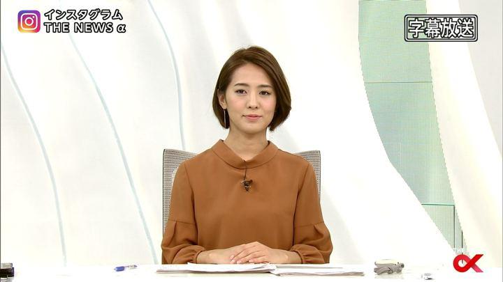 2017年10月05日椿原慶子の画像06枚目