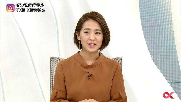 2017年10月05日椿原慶子の画像07枚目
