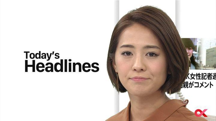 2017年10月05日椿原慶子の画像10枚目