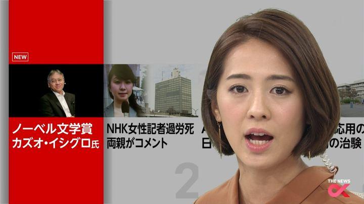 2017年10月05日椿原慶子の画像11枚目