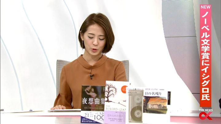 2017年10月05日椿原慶子の画像13枚目