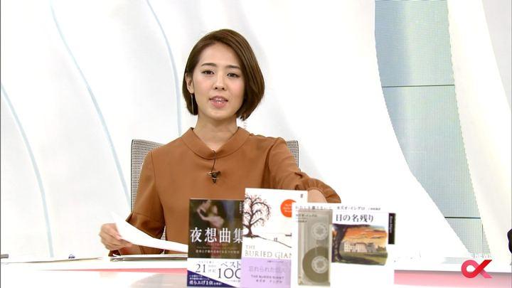 2017年10月05日椿原慶子の画像14枚目