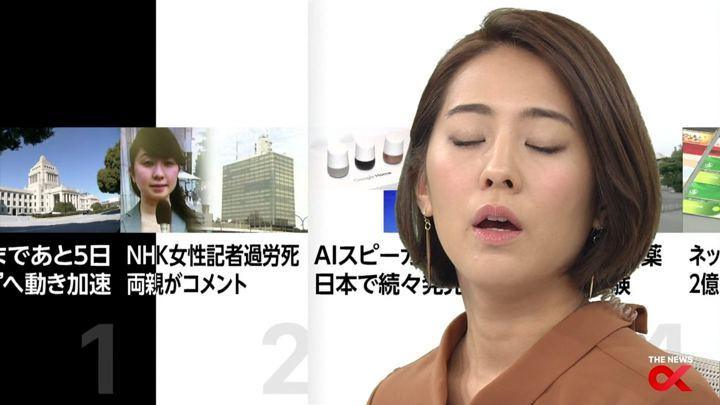2017年10月05日椿原慶子の画像17枚目