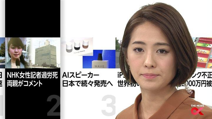 2017年10月05日椿原慶子の画像19枚目