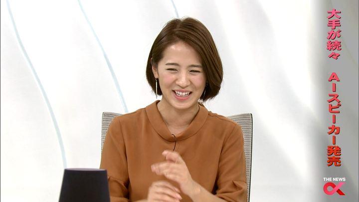 2017年10月05日椿原慶子の画像20枚目
