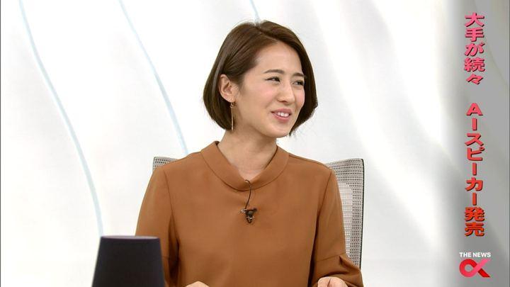 2017年10月05日椿原慶子の画像21枚目