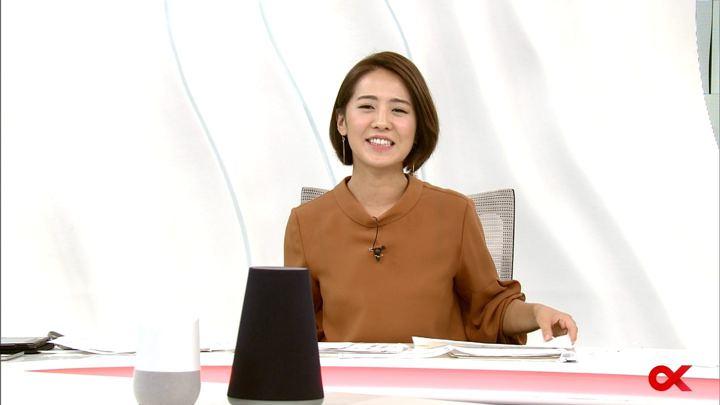 2017年10月05日椿原慶子の画像22枚目