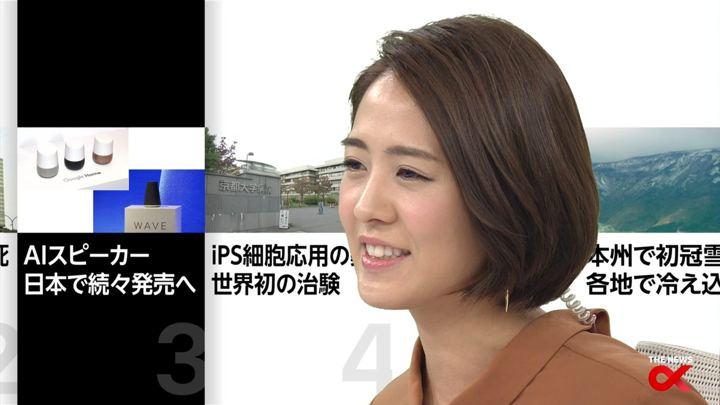 2017年10月05日椿原慶子の画像23枚目