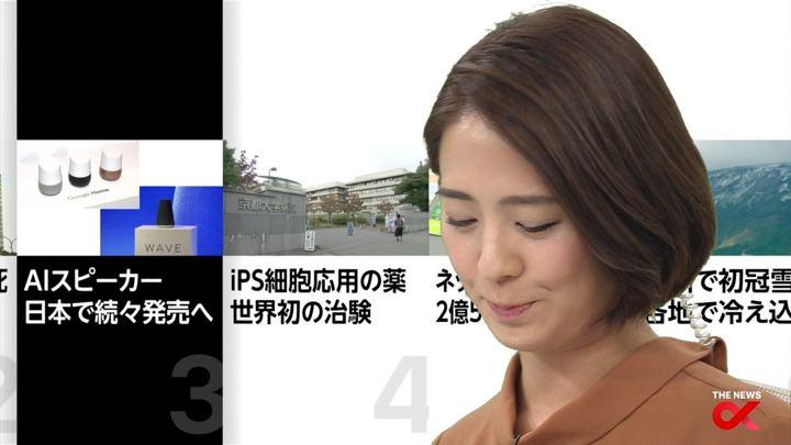 2017年10月05日椿原慶子の画像24枚目
