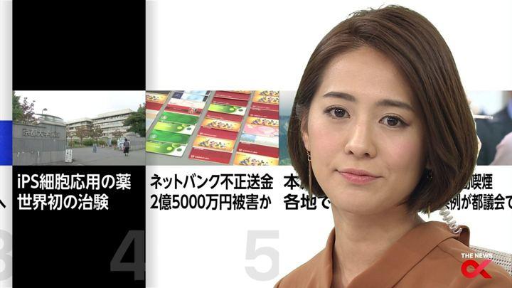 2017年10月05日椿原慶子の画像25枚目